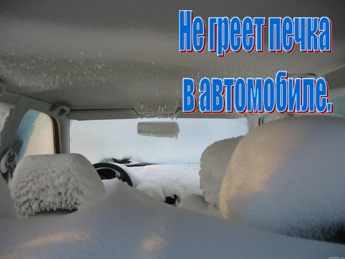 salon_mashina_sneg_2272x1704