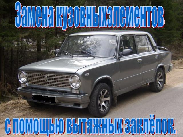 big1_1256146656